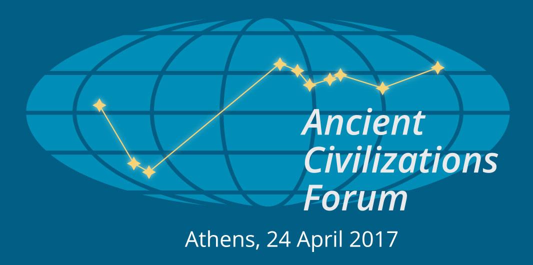 Πρώτη Υπουργική Διάσκεψη του Φόρουμ Αρχαίων Πολιτισμών (Αθήνα, 23-24 Απριλίου 2017)